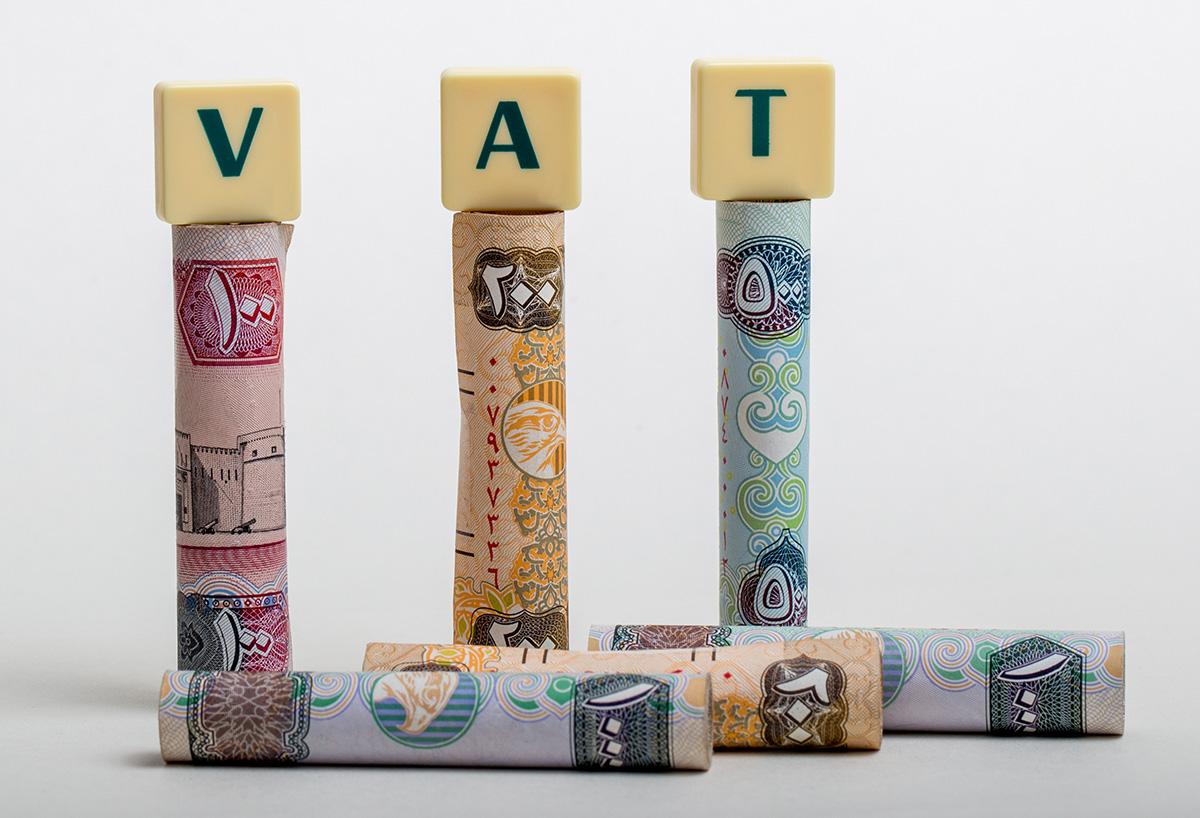 ما هو طلب اعادة النظر فى الغرامات الادارية على ضربية القيمة المضافة ؟